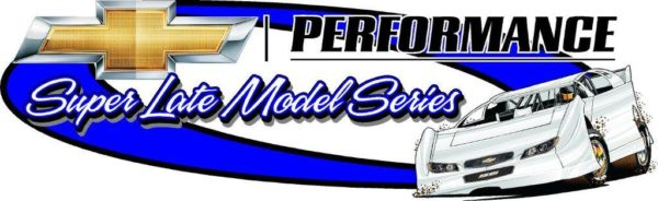 2013 525 SUPER SERIES LOGO
